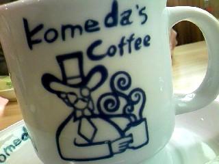 komeda06.jpg