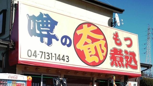 Uwasano03